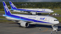 ANA - All Nippon Airways JA710A image
