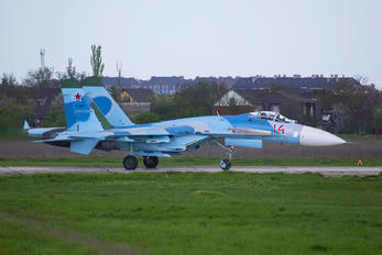 14 - Russia - Air Force Sukhoi Su-27P