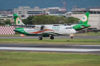 B-17016 - Eva Air ATR 72 (all models)