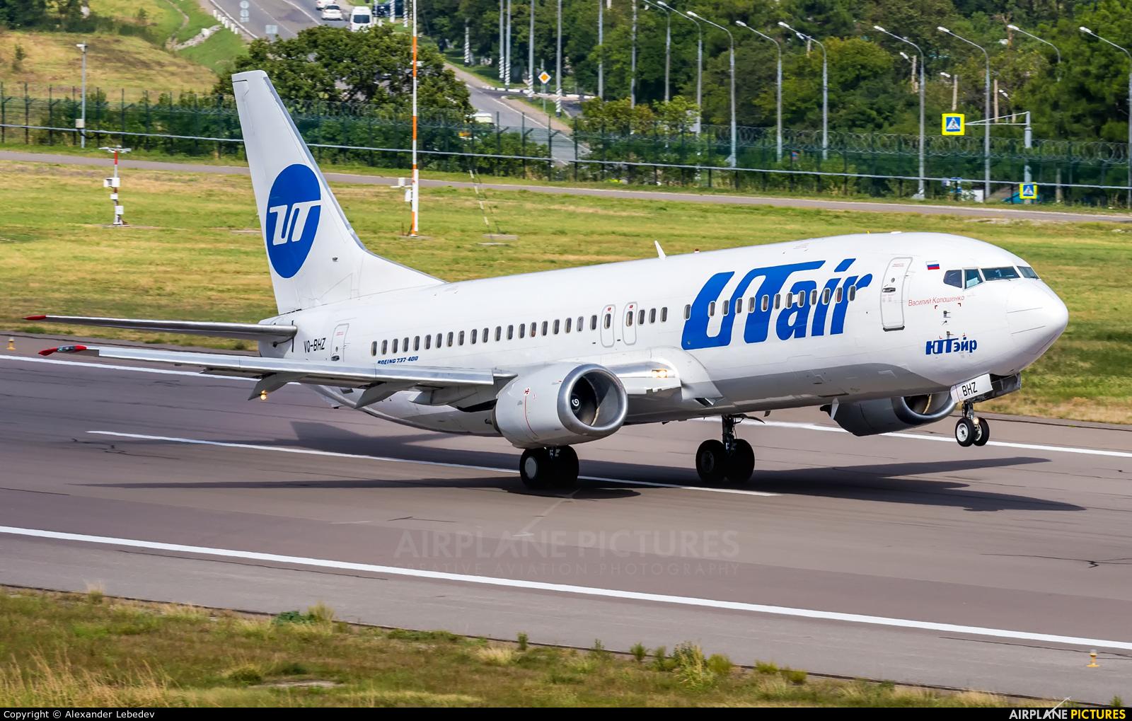 UTair VQ-BHZ aircraft at Gelendzhik