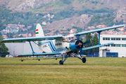 HA-MEJ - Private Antonov An-2 aircraft