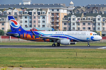 B-8987 - Chongqing Airlines Airbus A320