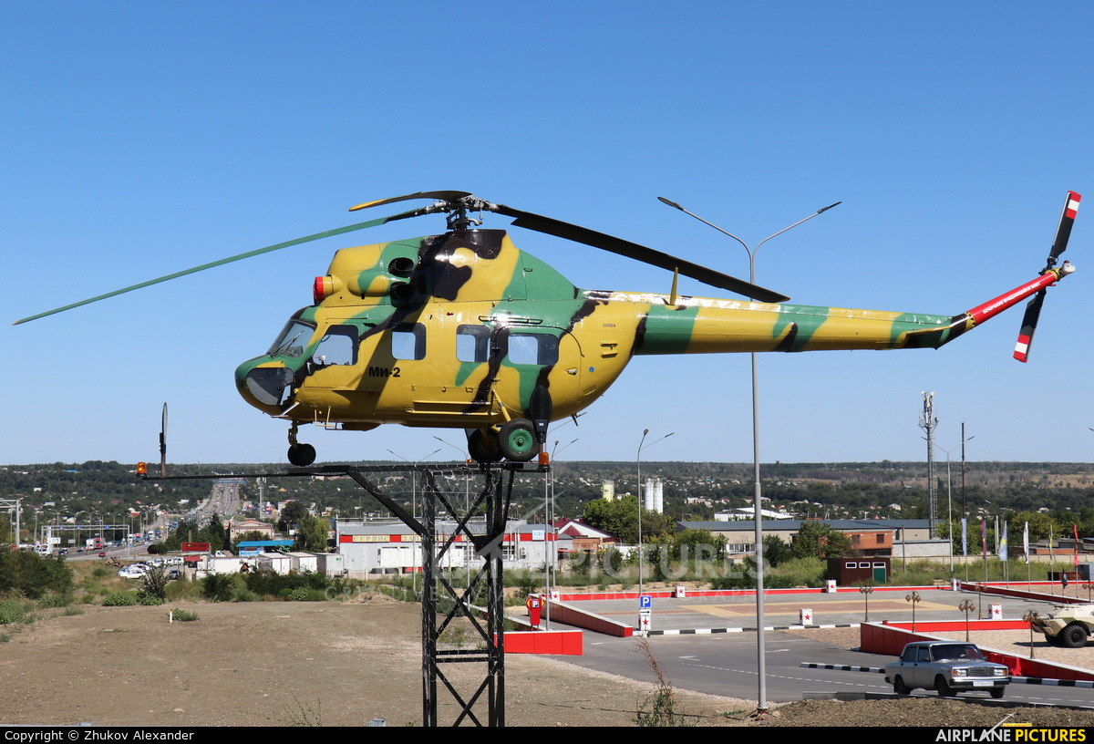 Private 3538 aircraft at Off Airport - Russia