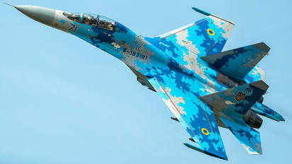 71 - Russia - Ministry of Internal Affairs Sukhoi Su-27UB
