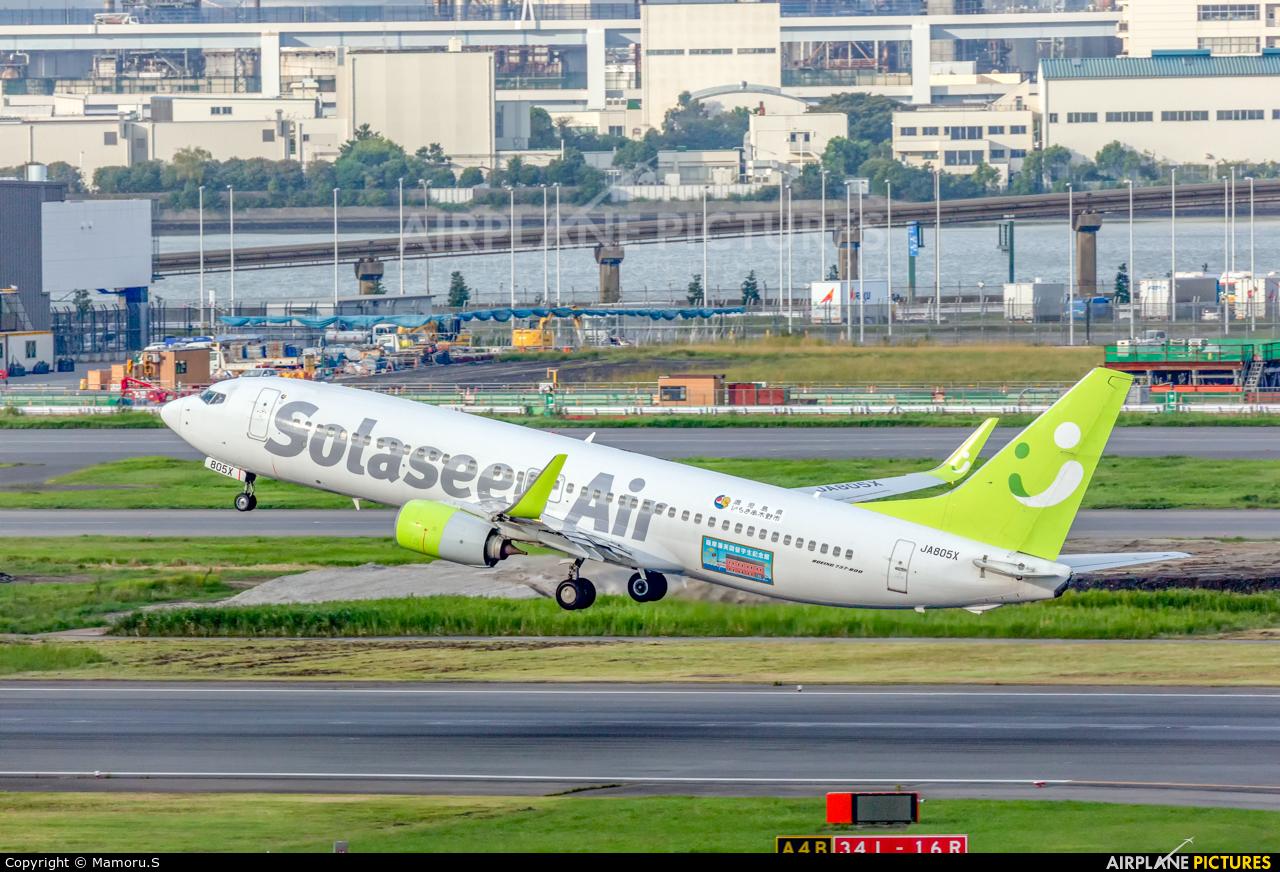 Solaseed Air - Skynet Asia Airways JA805X aircraft at Tokyo - Haneda Intl