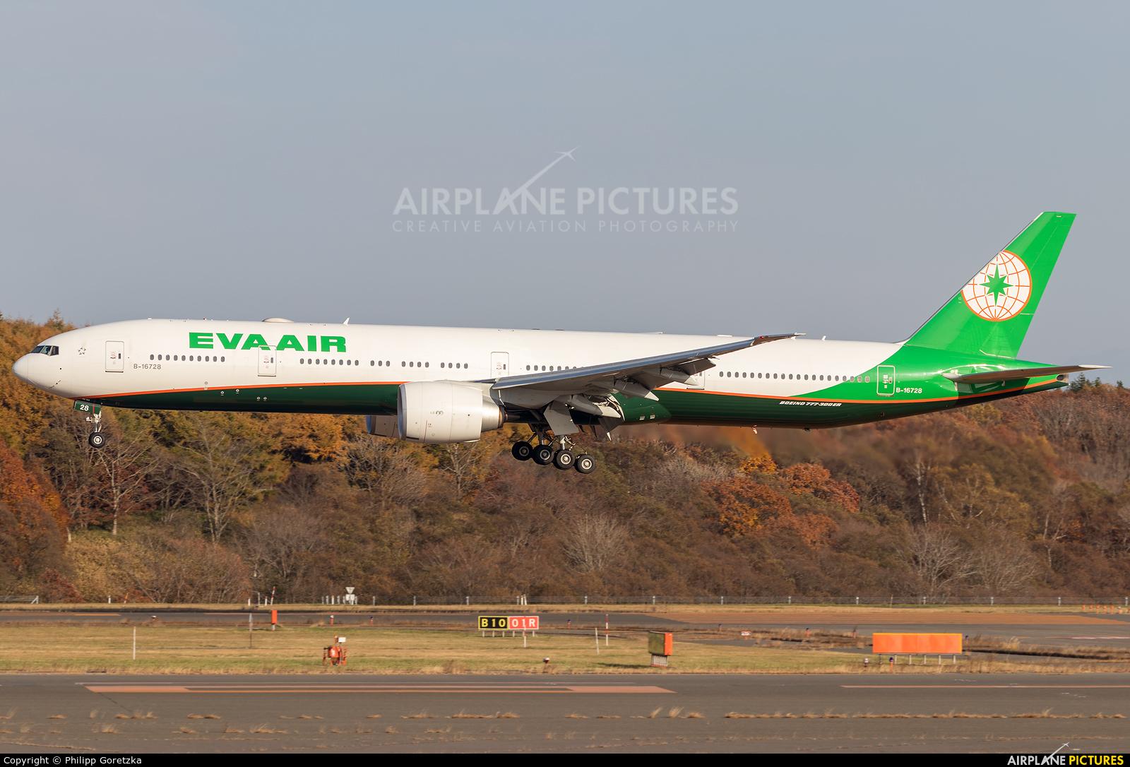 Eva Air B-16728 aircraft at New Chitose