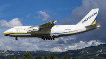 Rare visit of Antonov An124 to Guatemala  title=