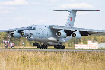 20545 - China - Air Force Ilyushin Il-76 (all models)