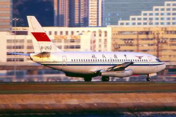 B-2512 - CAAC Boeing 737-200