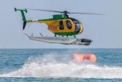 MM81070 - Italy - Guardia di Finanza Breda Nardi NH500 aircraft