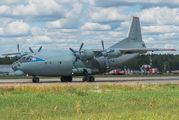 RF-95684 - Russia - Air Force Antonov An-12 (all models) aircraft