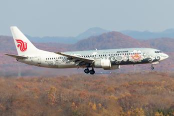 B-5176 - Air China Boeing 737-800