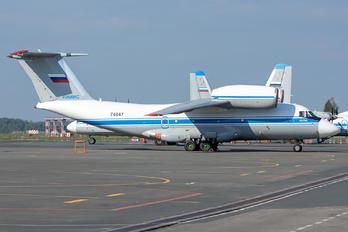 RA-74047 - Sedakov Institute Antonov An-74