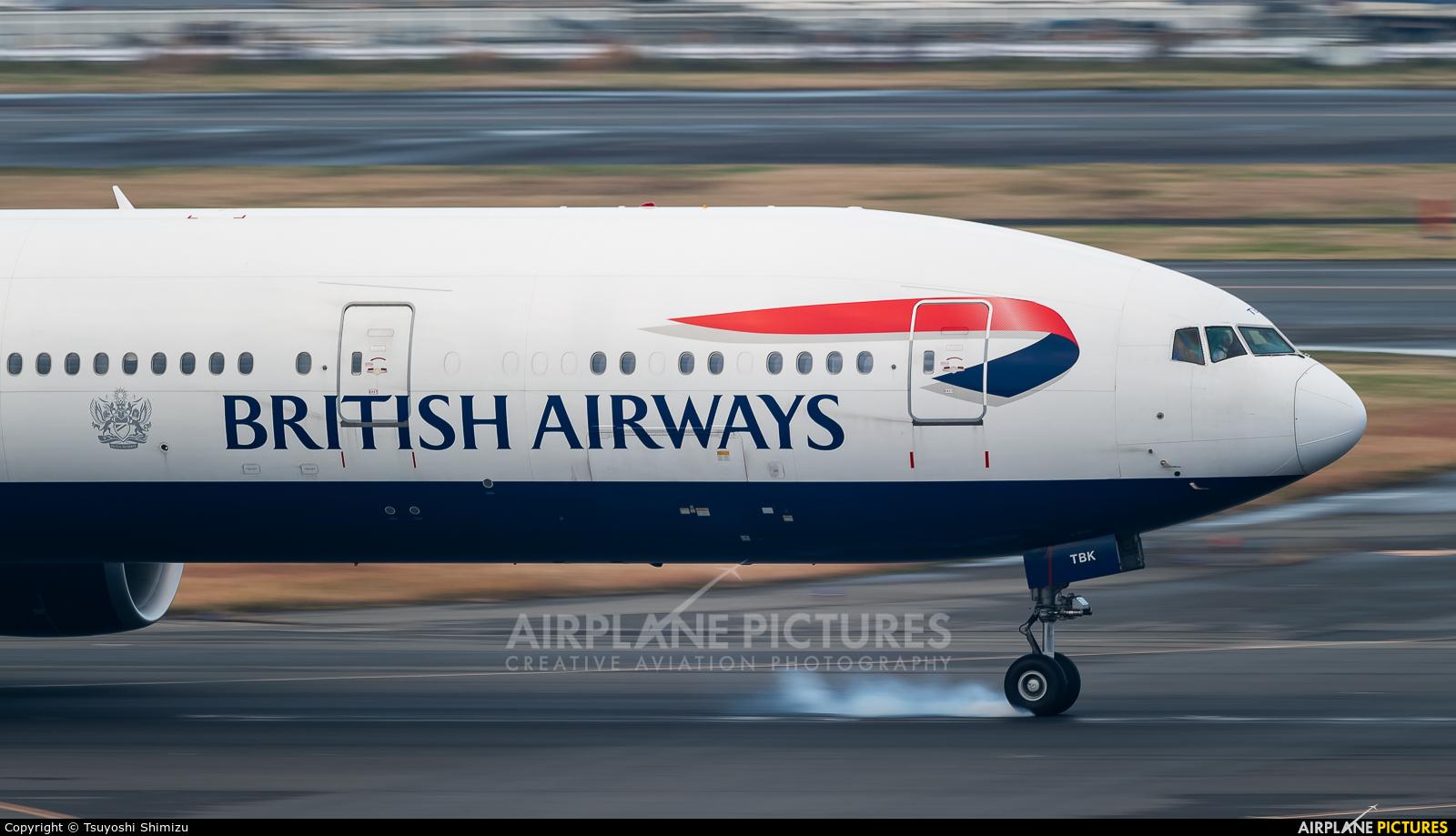 British Airways G-STBK aircraft at Tokyo - Haneda Intl