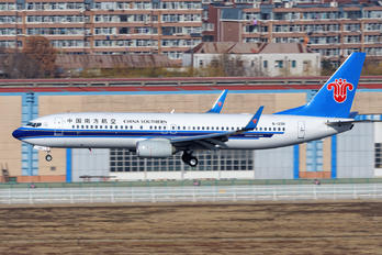 B-1239 - China Southern Airlines Boeing 737-800