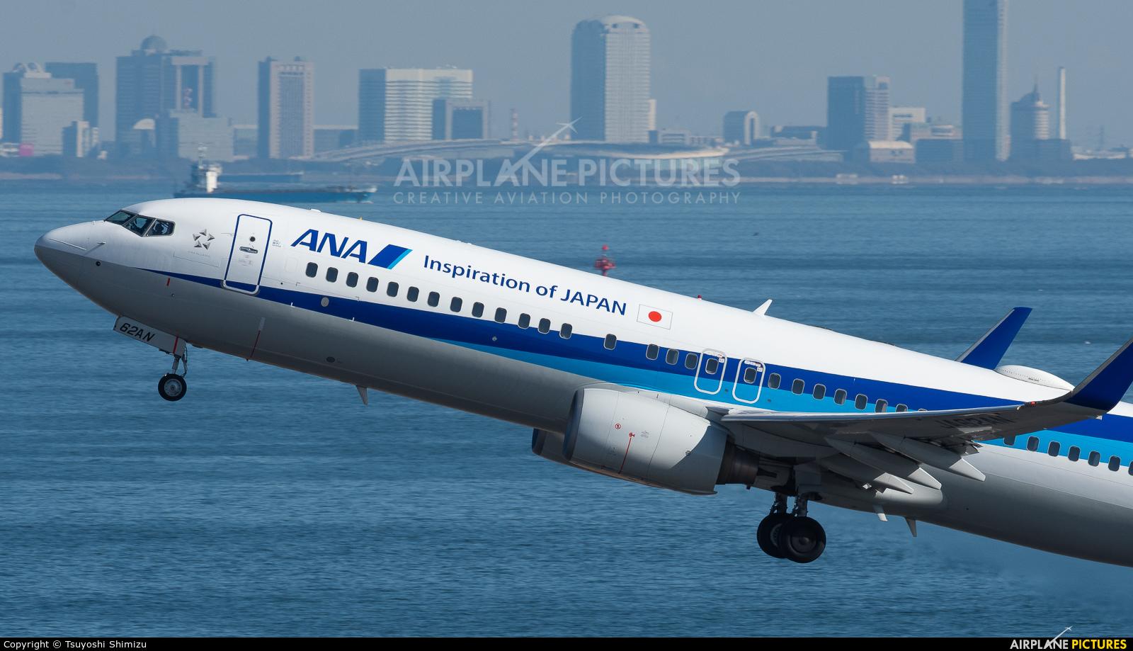 ANA - All Nippon Airways JA62AN aircraft at Tokyo - Haneda Intl