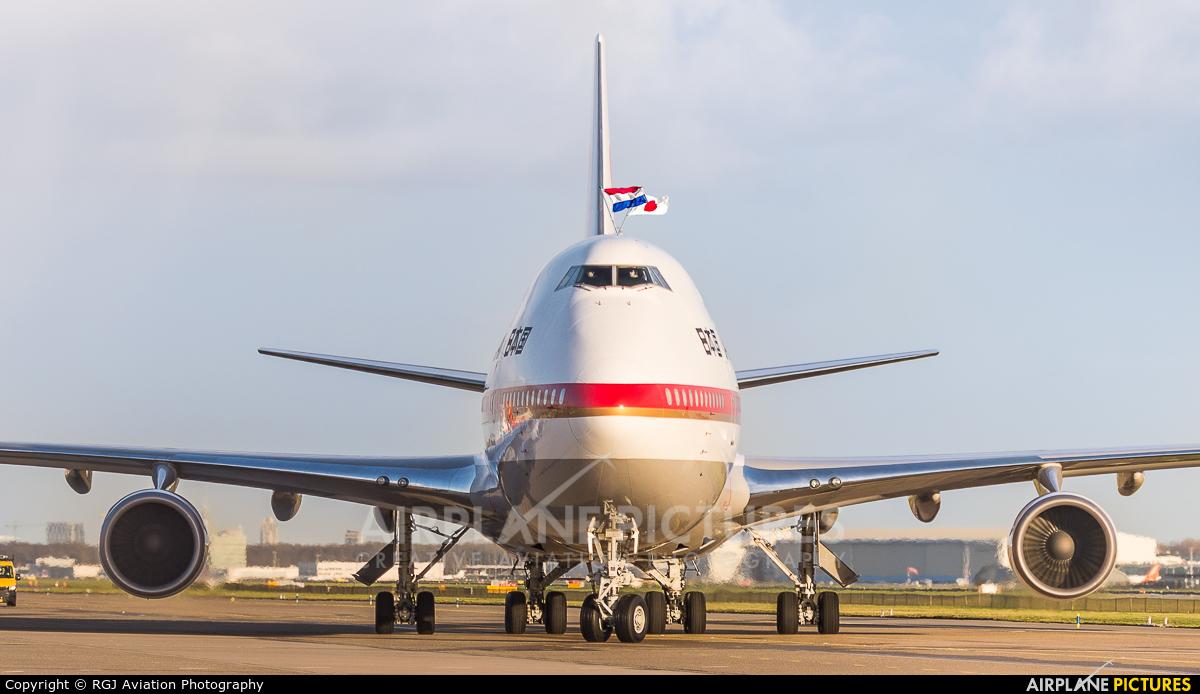 Japan - Air Self Defence Force 20-1102 aircraft at Amsterdam - Schiphol