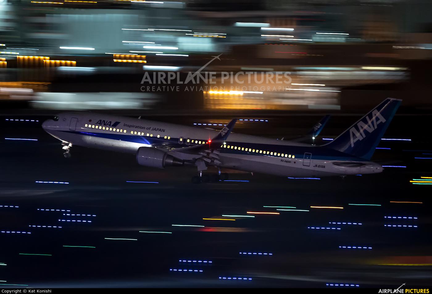 ANA - All Nippon Airways JA619A aircraft at Tokyo - Haneda Intl