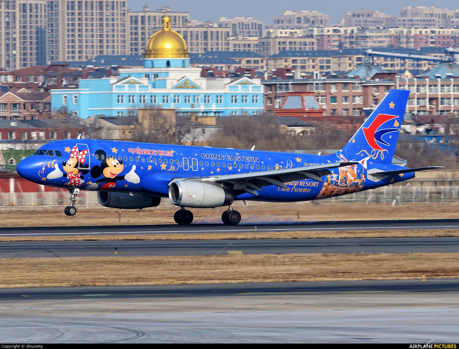China Eastern Airlines B-6635 aircraft at Dalian Zhoushuizi Int'l