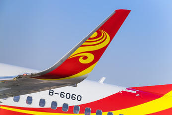 B-6060 - Hainan Airlines - Airport Overview - Aircraft Detail