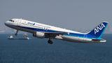 ANA - All Nippon Airways Airbus A320 JA8946 at Tokyo - Haneda Intl airport
