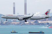 B-8575 - China Eastern Airlines Airbus A321 aircraft