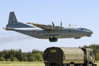 RF-12561 - Russia - Air Force Antonov An-12 (all models)