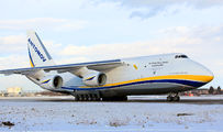 Antonov Airlines An124 visited Bucharest title=