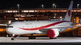 Japan Air Self Defence Force Boeing 777 visited Stockholm during training mission