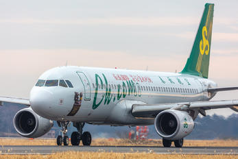B-8817 - Spring Airlines Airbus A320