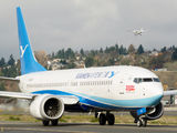B-1366 - Xiamen Airlines Boeing 737-800 aircraft