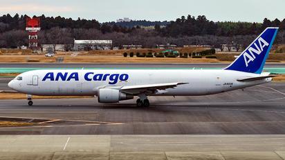 JA603A - ANA Cargo Boeing 767-300ER