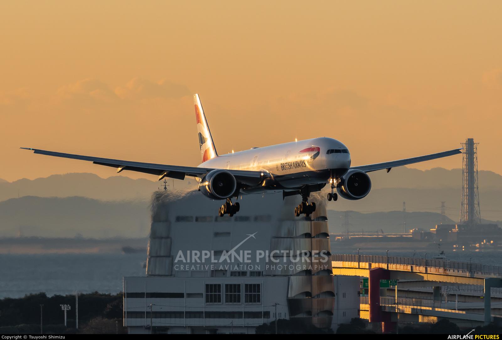 British Airways G-STBL aircraft at Tokyo - Haneda Intl