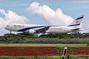 Israeli Prime Minister visited Brazil title=