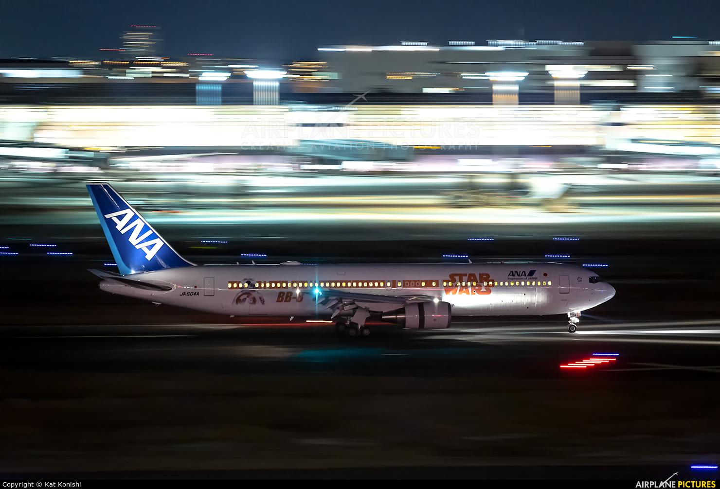 ANA - All Nippon Airways JA604A aircraft at Tokyo - Haneda Intl