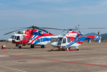 982 - Russian Helicopters Kazan helicopters Ansat-U