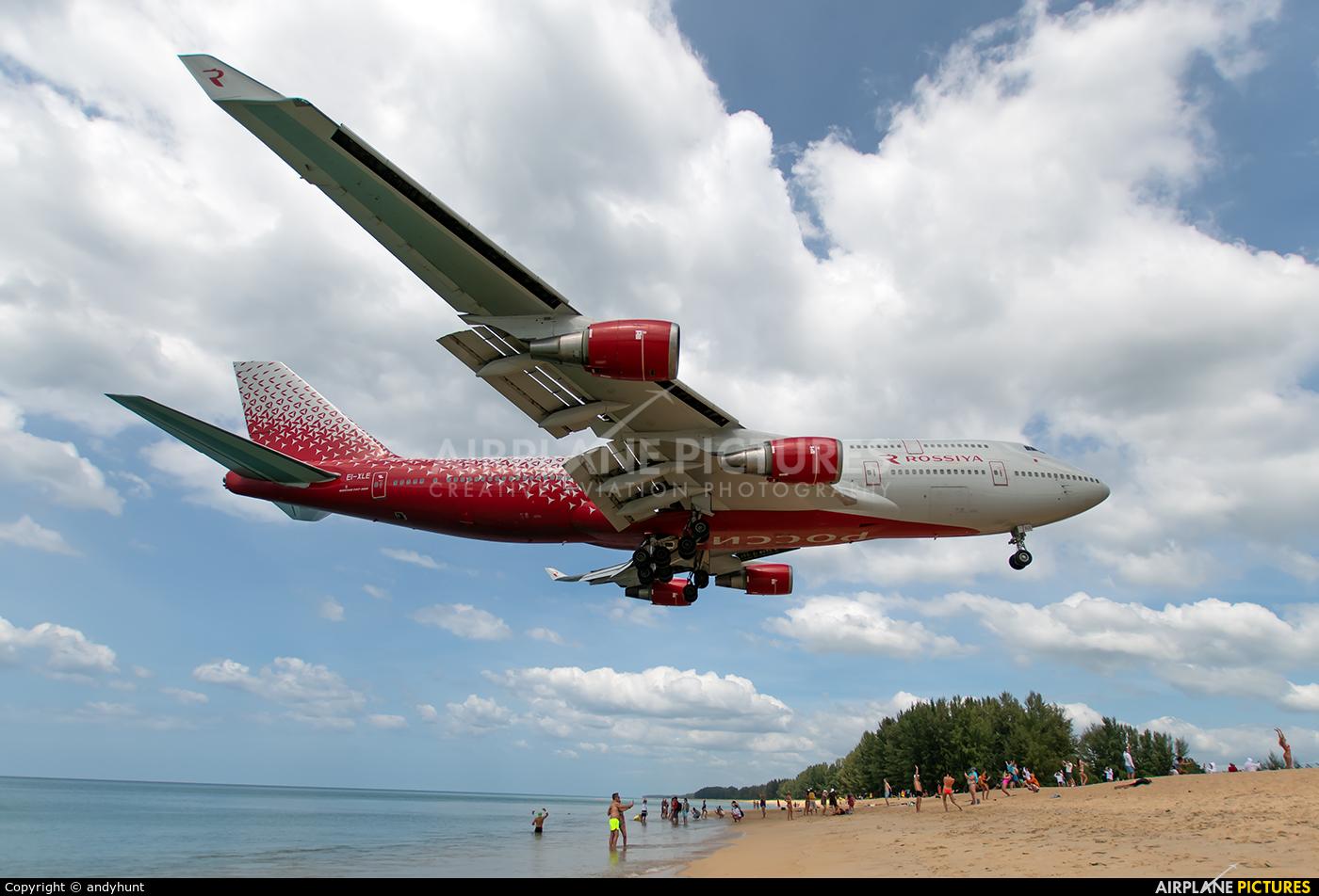 Rossiya EI-XLE aircraft at Phuket