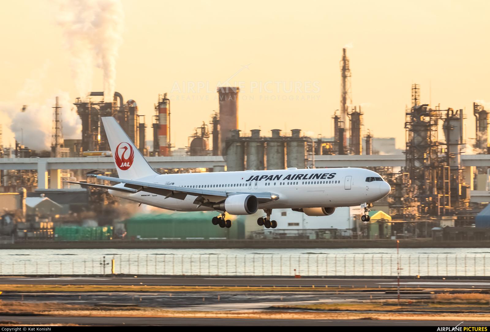 JAL - Japan Airlines JA615J aircraft at Tokyo - Haneda Intl