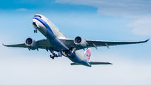 B-18906 - China Airlines Airbus A350-900 aircraft