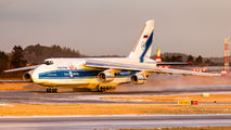Volga Dnepr An124 visited Bergen title=