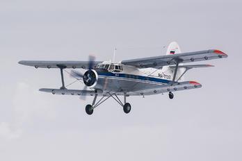 RA-71217 - Vaso Airlines Antonov An-2