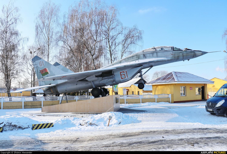 Soviet Union - Air Force 61 aircraft at Baranovichi