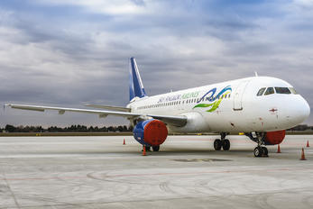 XU-709 - Sky Angkor Airlines Airbus A320
