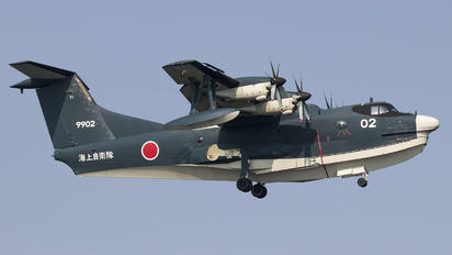 71-9902 - Japan - Maritime Self-Defense Force ShinMaywa US-2