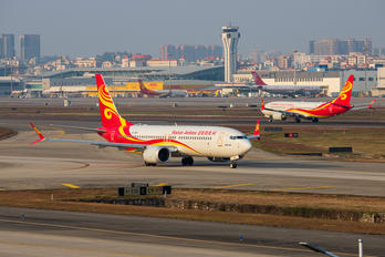 B-1387 - Hainan Airlines Boeing 737-8 MAX