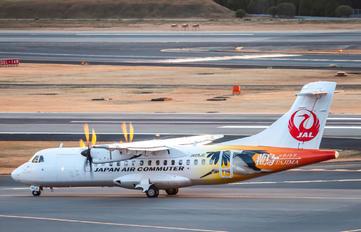 JA05JC - JAL-  Japan Air Commuter ATR 42 (all models)