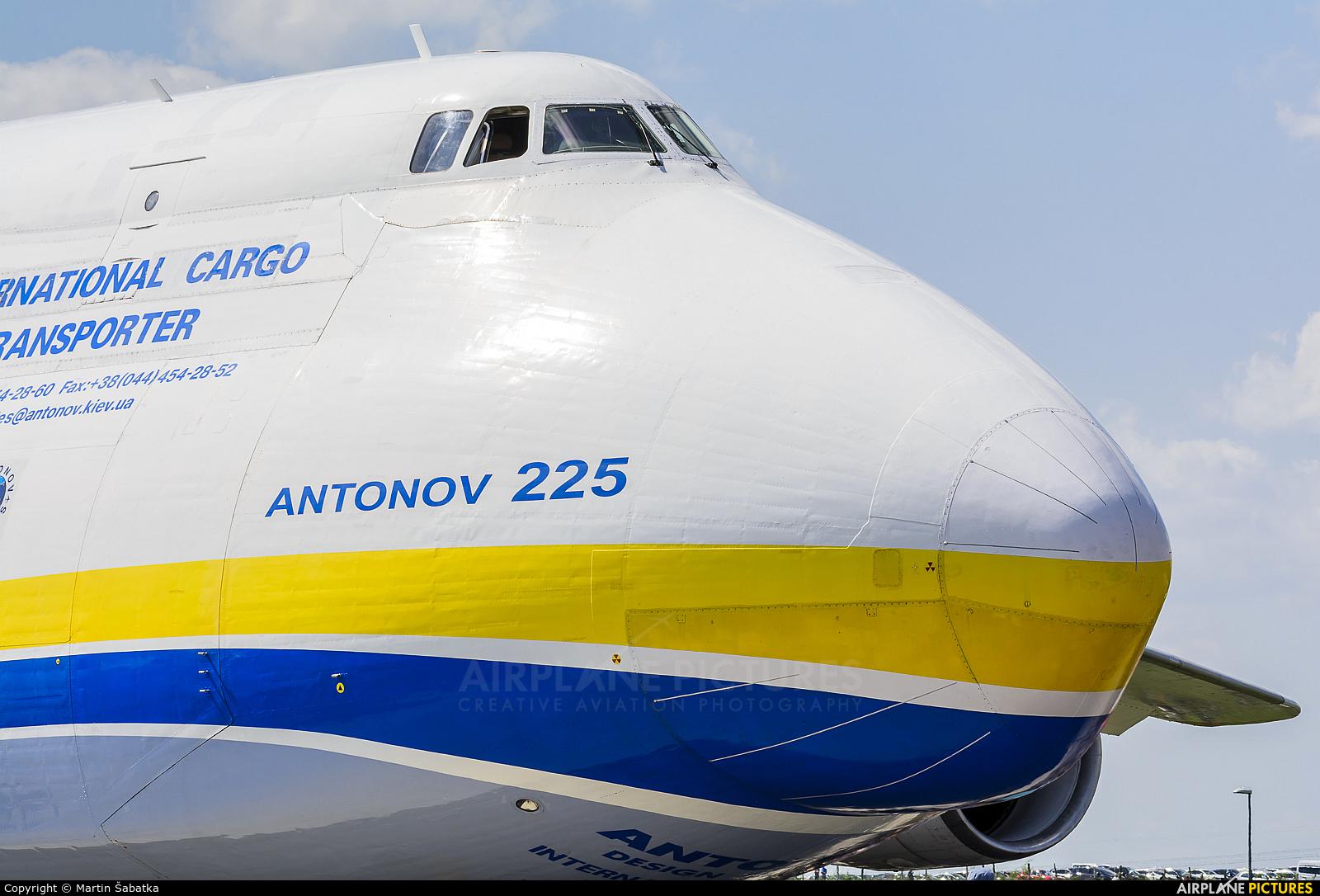 Antonov Airlines /  Design Bureau UR-82060 aircraft at Berlin - Schönefeld