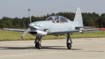 201 - Russia - Air Force Yakovlev Yak-152