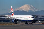 G-STBH - British Airways Boeing 777-300ER aircraft