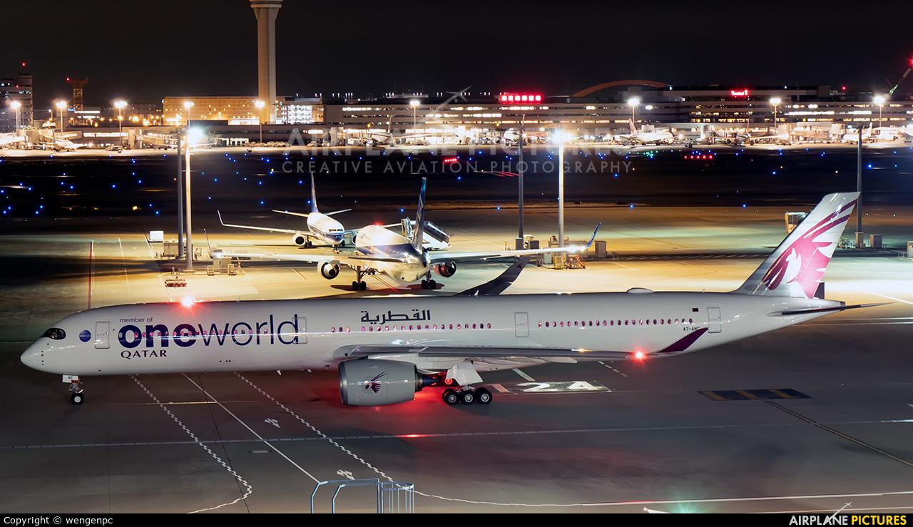 Qatar Airways A7-ANE aircraft at Tokyo - Haneda Intl